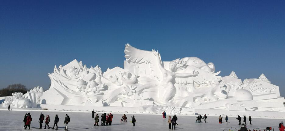 2-Day Small Group Harbin Ice and Snow Festival Tour Package with City Sightseeing plus..